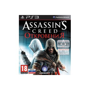 Игра для PS3 Assassins Creed: Откровения Special