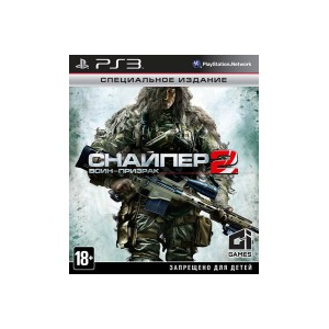 Игра для PS3 Sniper: Ghost Warrior 2 Special Edition