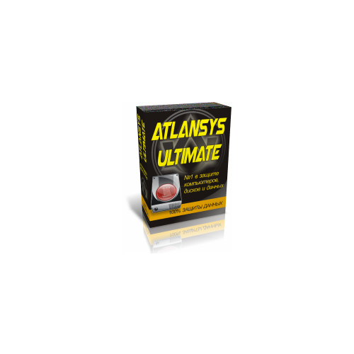 Atlansys Bastion Ultimate Atlansys Software