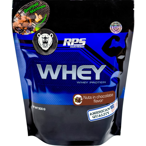 Протеин RPS Nutrition Whey Protein 500 г Nuts in Chocolate
